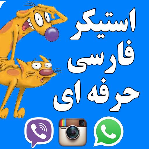 تلگرام فارسی رایگان برای کامپیوتر ویندوز 7