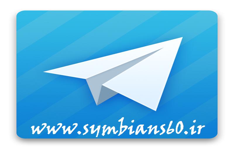 دانلود+برنامه+ی+تلگرام+برای+کامپیوتر+ویندوز+7